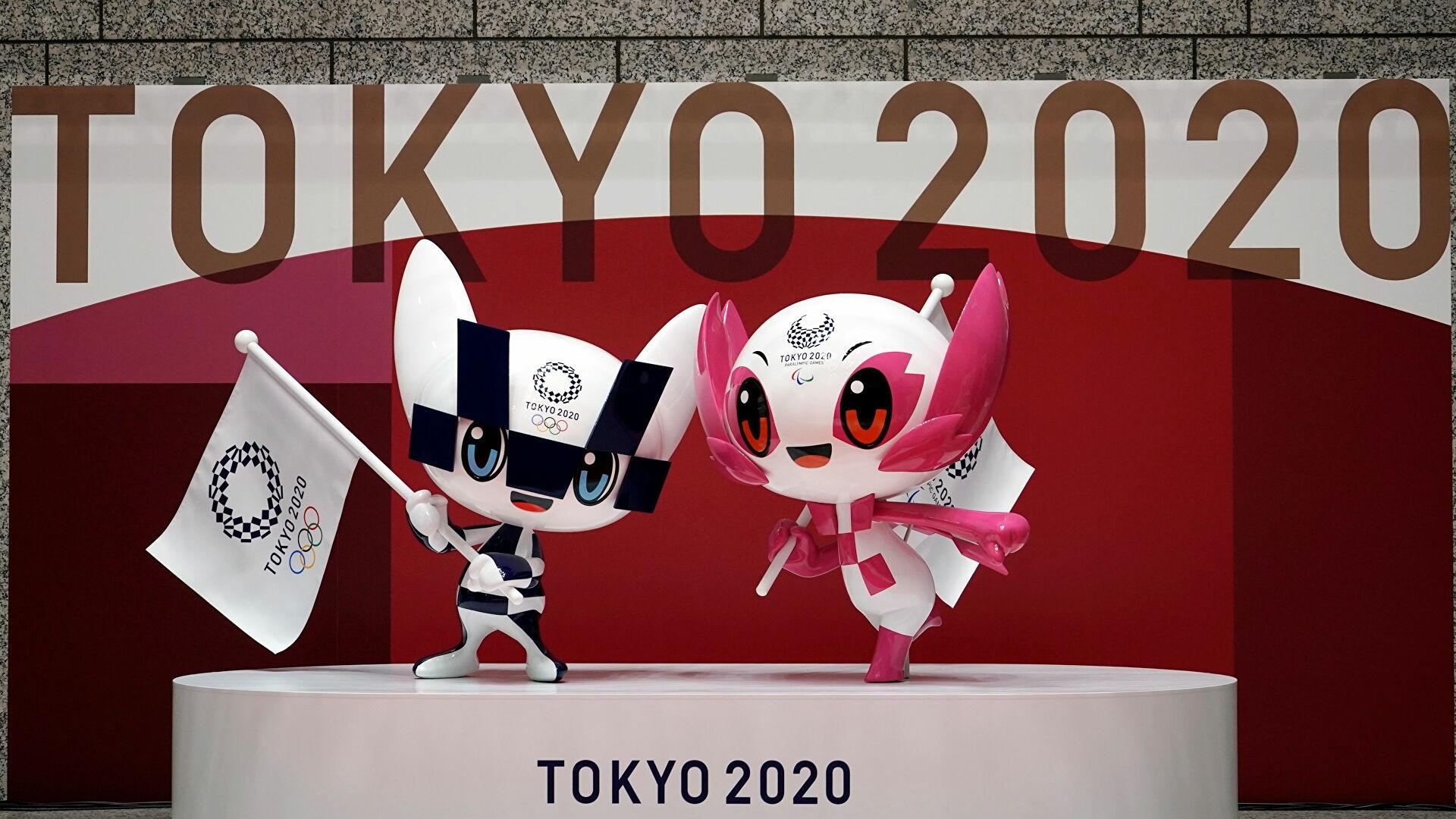 Tokyo 2020 Olympics free photo