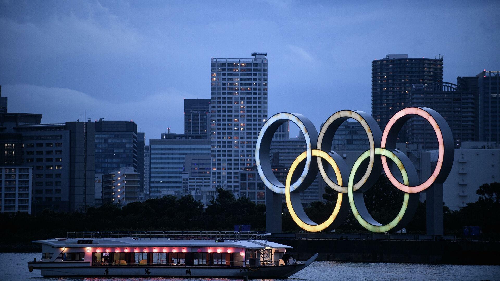 Tokyo 2020 Olympics 1920x1080 wallpaper