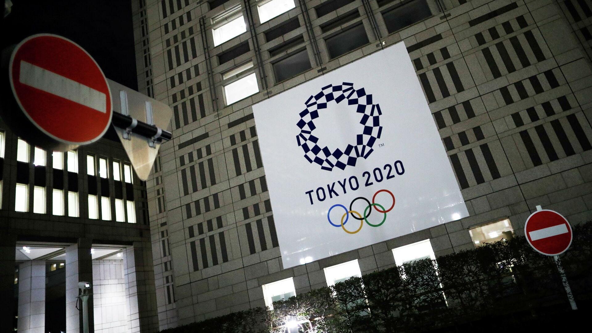Tokyo 2020 Olympics free image