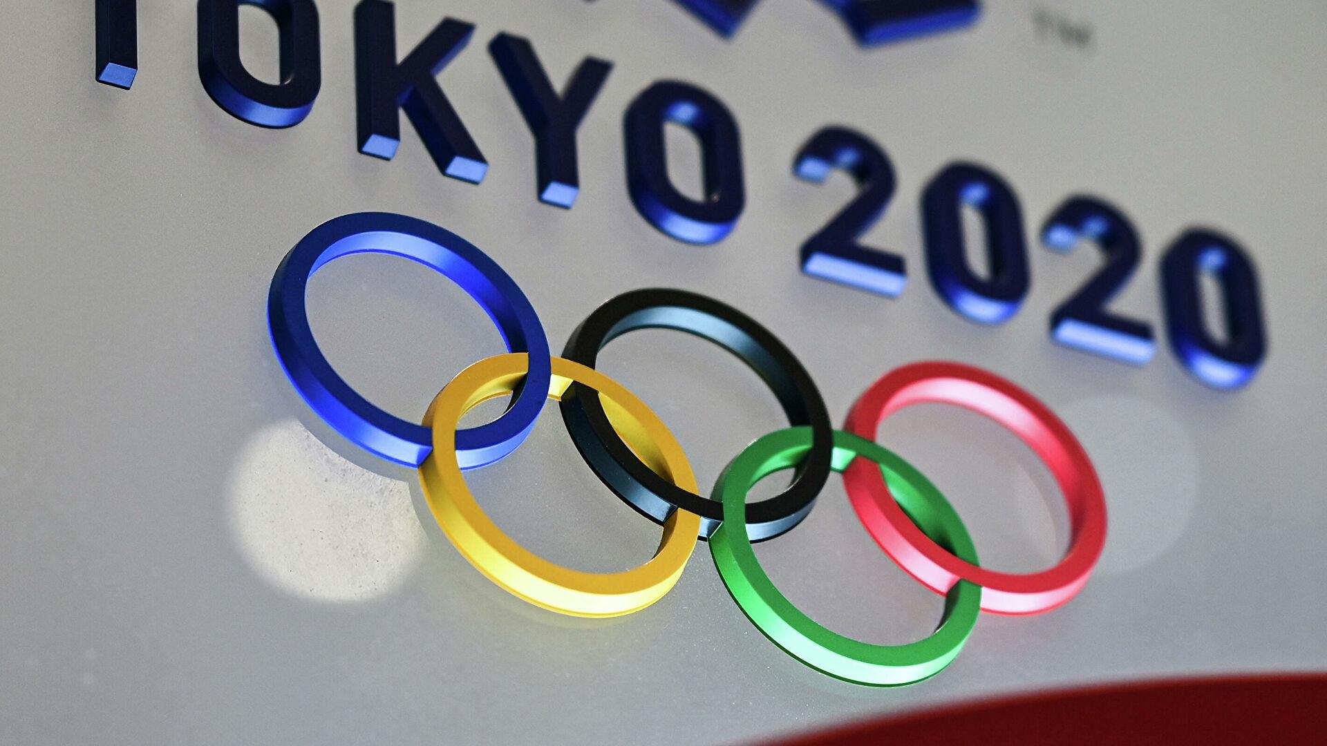 Tokyo 2020 Olympics free wallpaper