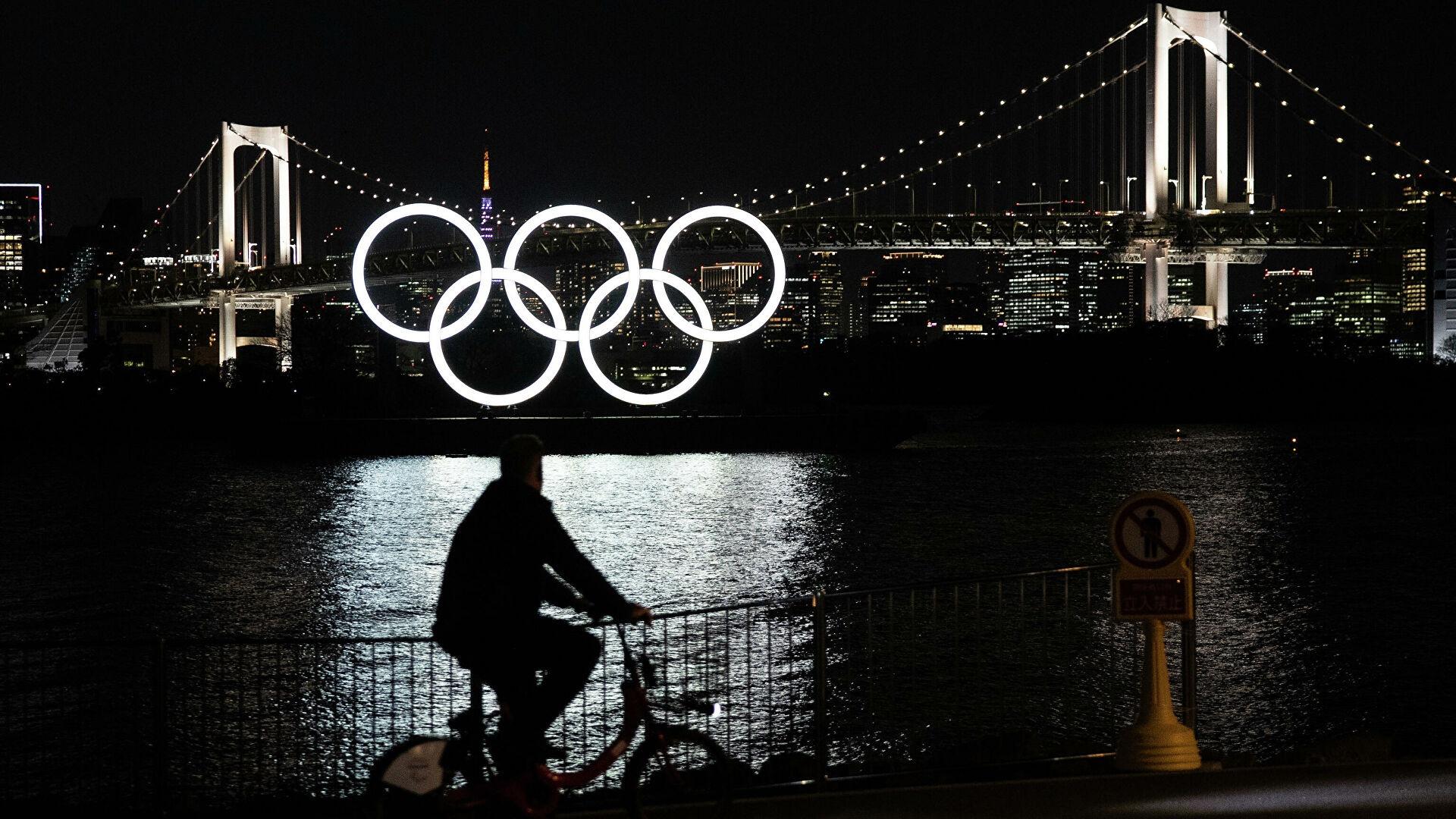 Tokyo 2020 Olympics windows wallpaper