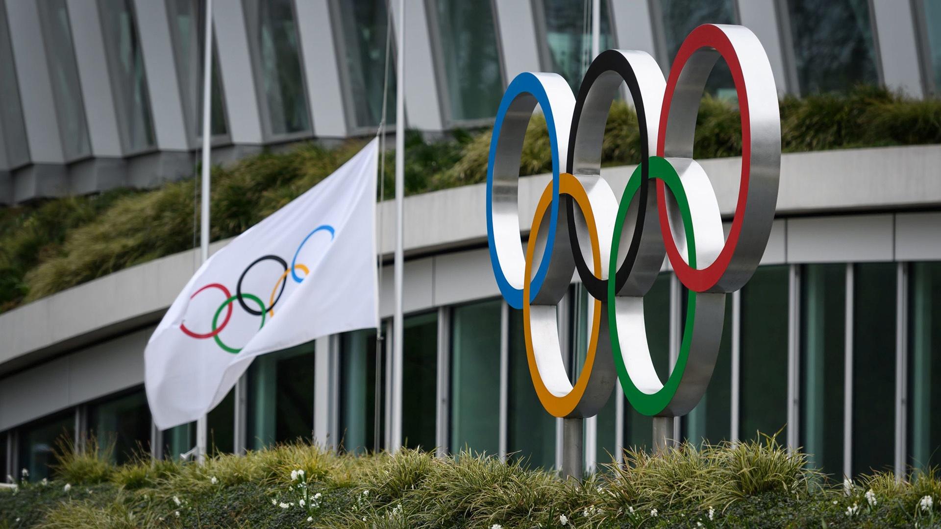 Tokyo 2020 Olympics hd background