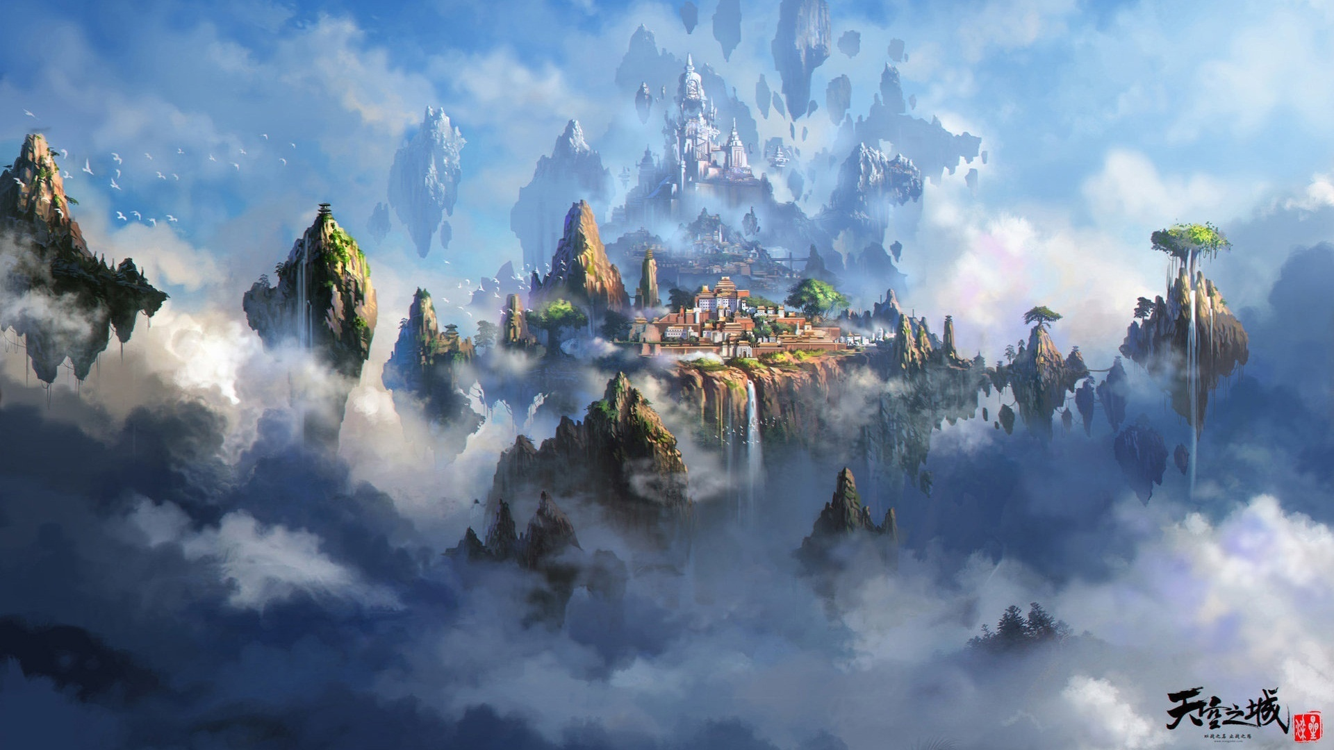 City In Clouds desktop wallpaper free download